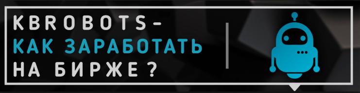 Игры с выводом денег stom ru 1